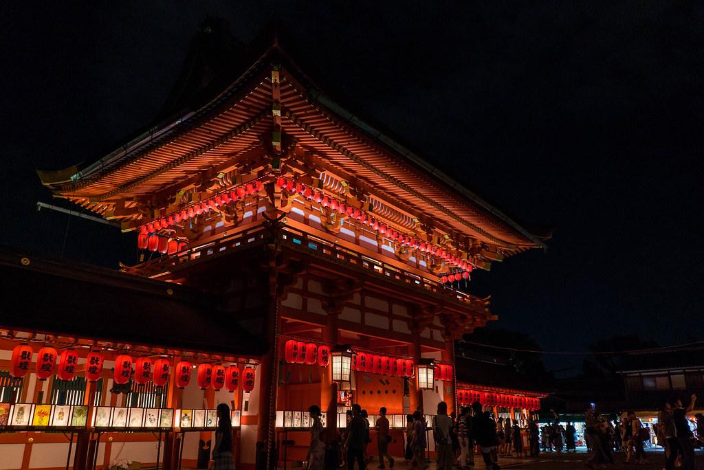 Kyoto Travel⑧