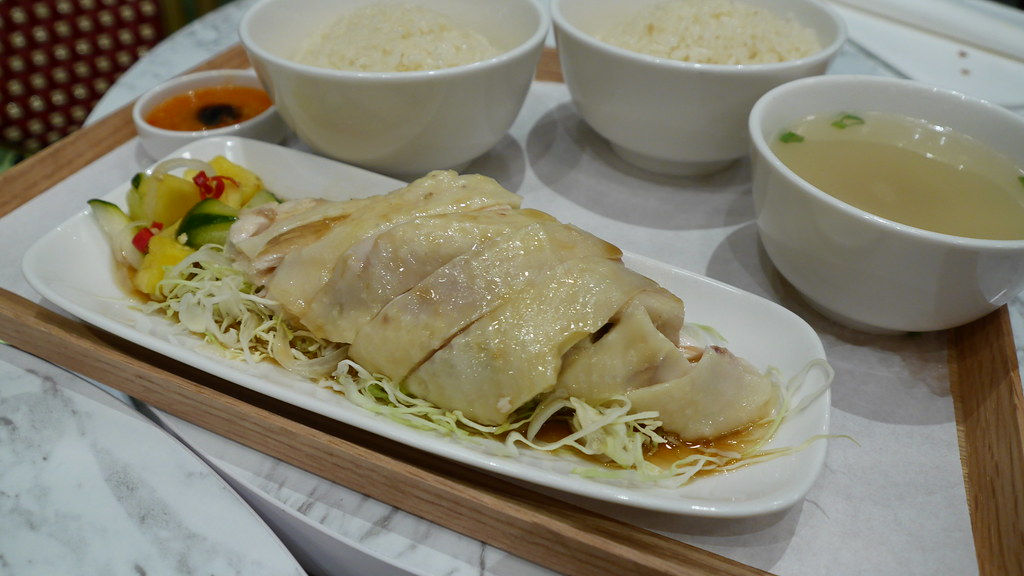 1933 Hainanese Kampong Chicken Rice (S$16.80) - serves two