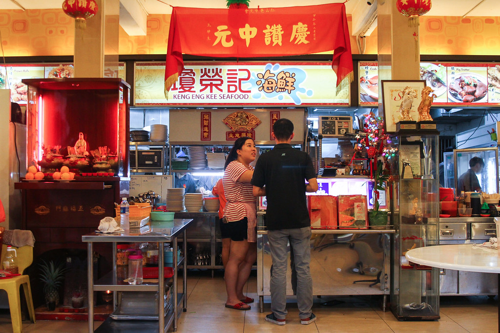 Keng Eng Kee Seafood Stall Front