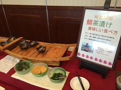 ホテル竜宮_朝食
