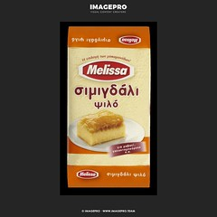 Simigdali_Psilo_melissa