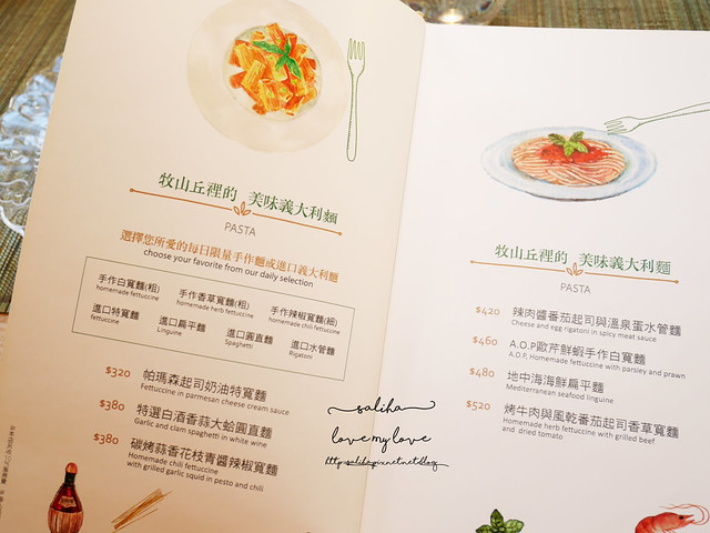迪化街美食餐廳推薦牧山丘MuHills菜單menu (3)