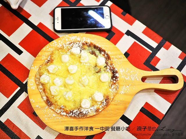 澤喜手作洋食 一中街 餐廳小吃 51
