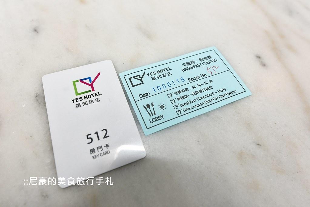 DSC_8890