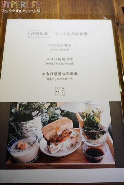 下町咖啡屋 (6)