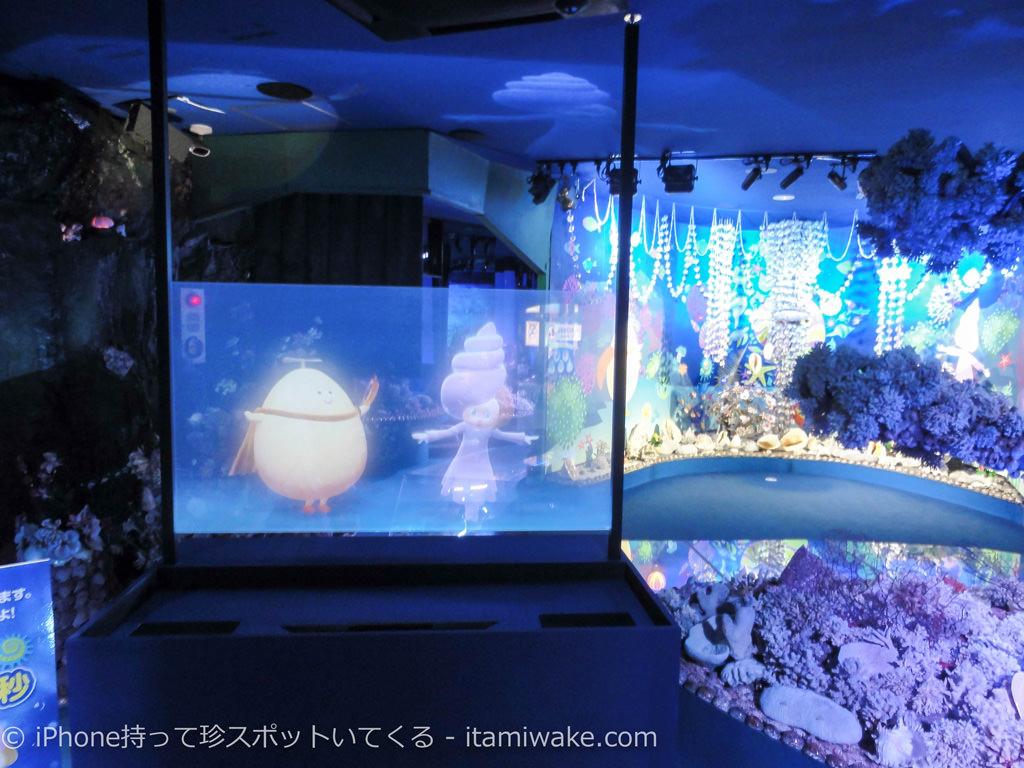 竹島ファンタジー館内部