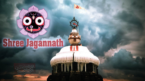 Jagannath Temple Wallpaper 4