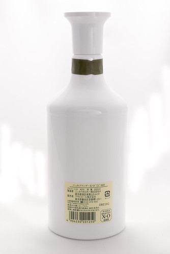 NIKKA Apple Brandy XO White