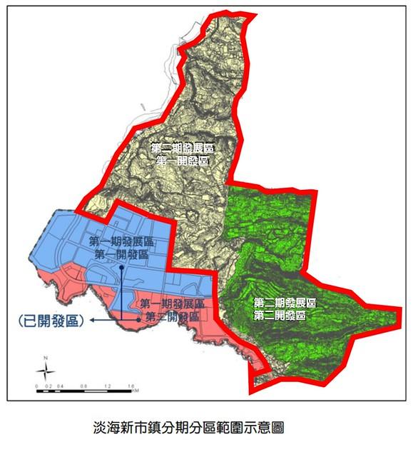 淡海新市鎮分期分區範圍示意圖。圖片來源:(1020301A) 淡海新市鎮後期發展區開發案環境影響說明書