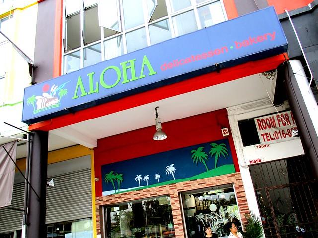 Aloha Bakery 1