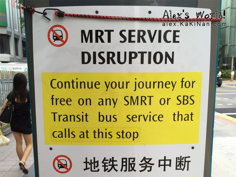 MRT service disruption
