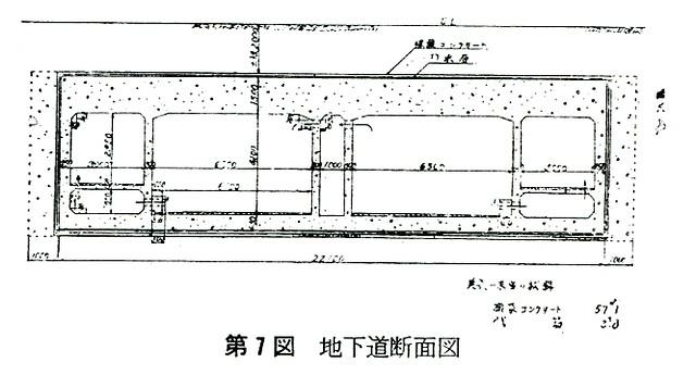 宮城外苑地下道計画2