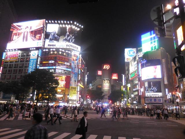 Japan Summer 2015