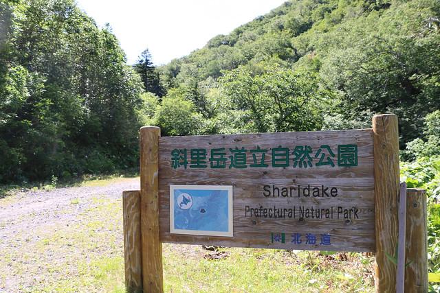 2014-07-22_02446_北海道登山旅行.jpg