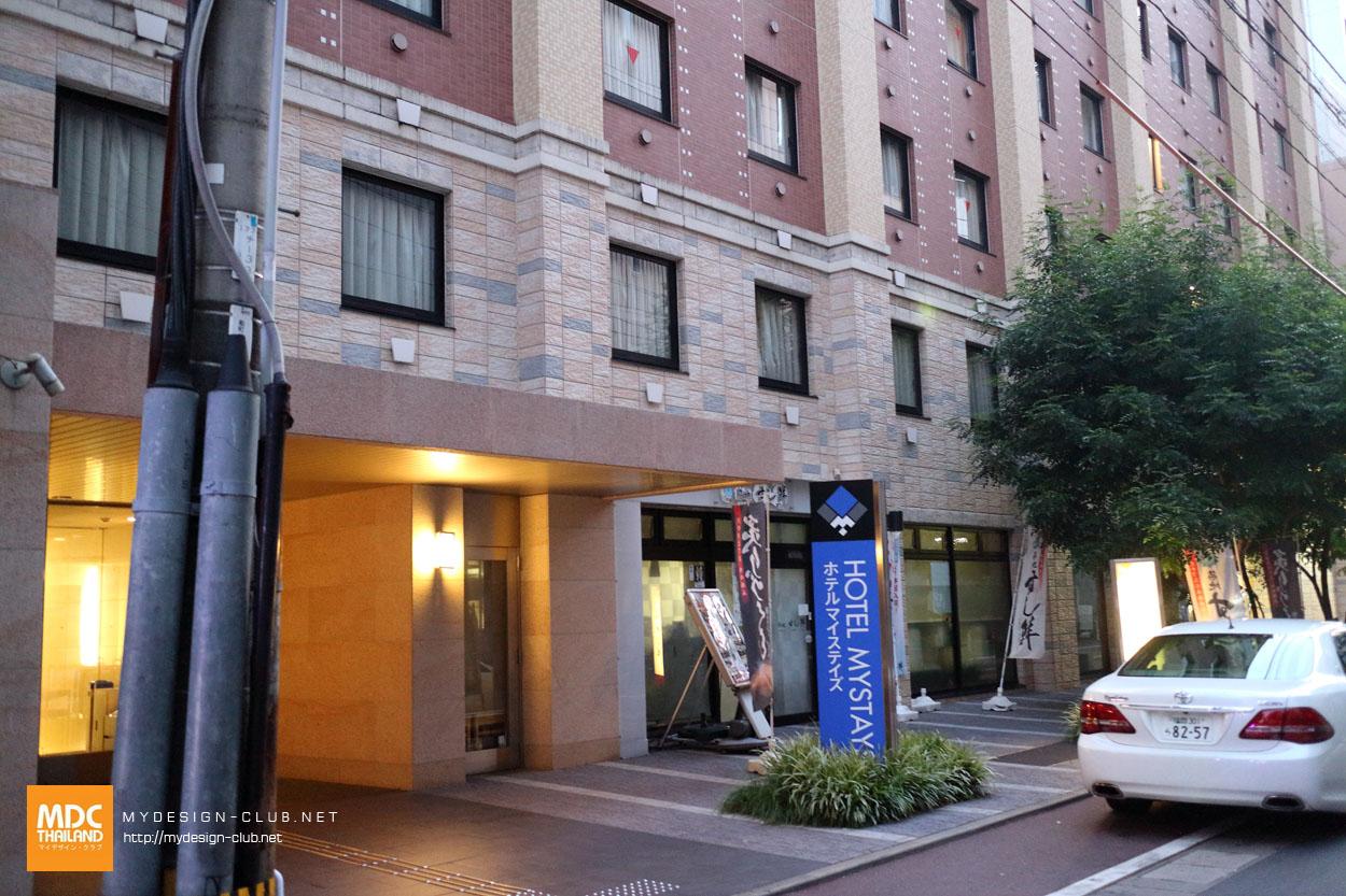 MDC-Japan2015-061