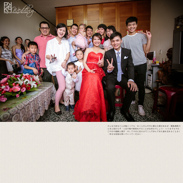 20150704PO-057