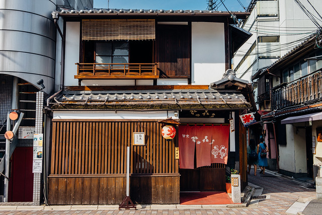 Kyoto_119