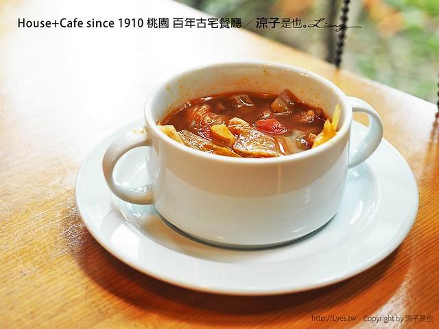 House+Cafe since 1910 桃園 百年古宅餐廳 8