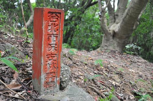 劍潭山親山步道-台北市保安林界