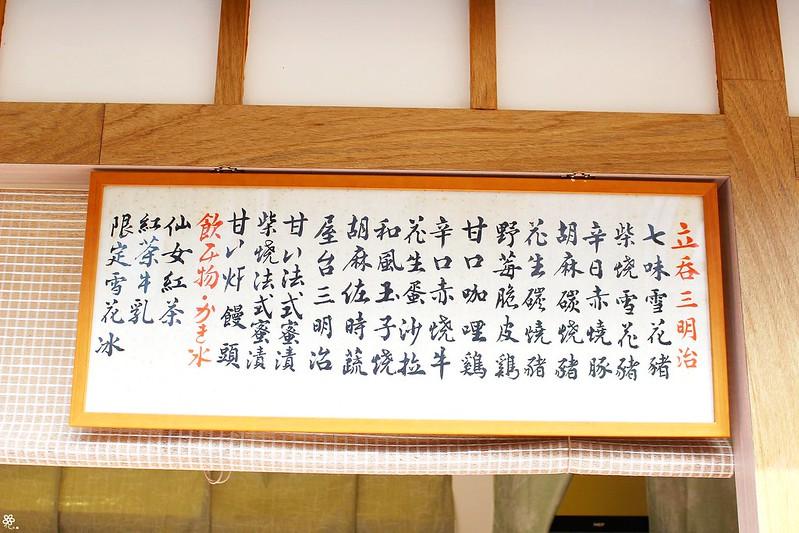 小晴空板橋早午餐 (13)