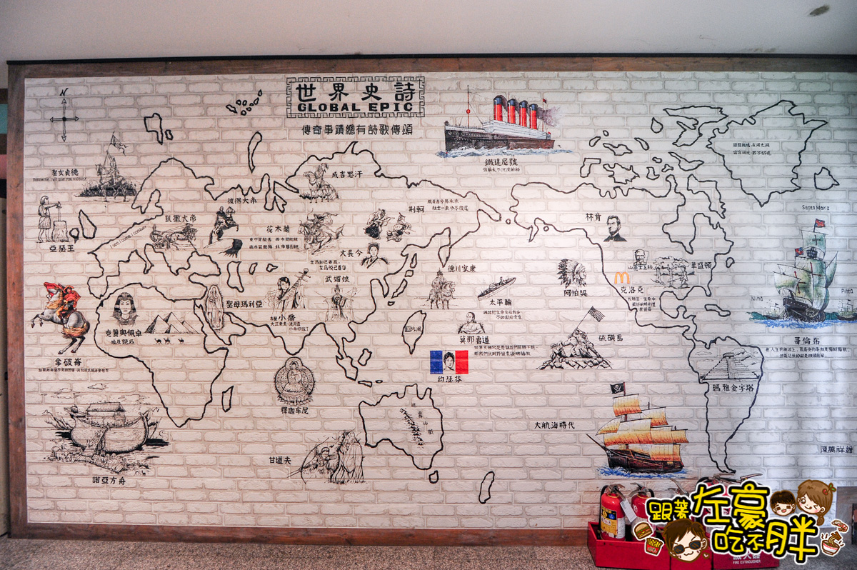 GlobalMall環球購物中心-1