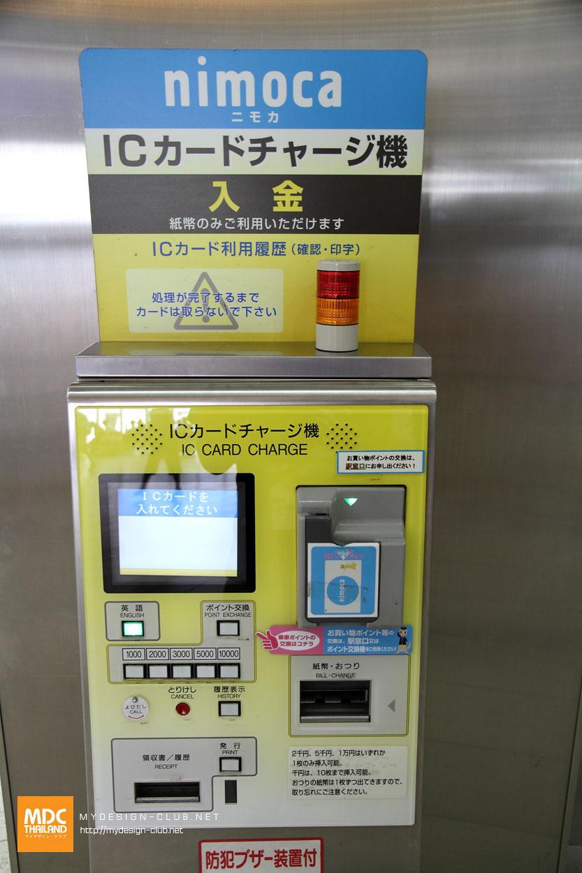 MDC-Japan2015-060