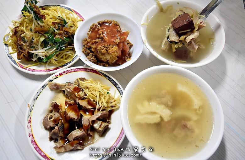 廣三sogo消夜魚市米糕美食04