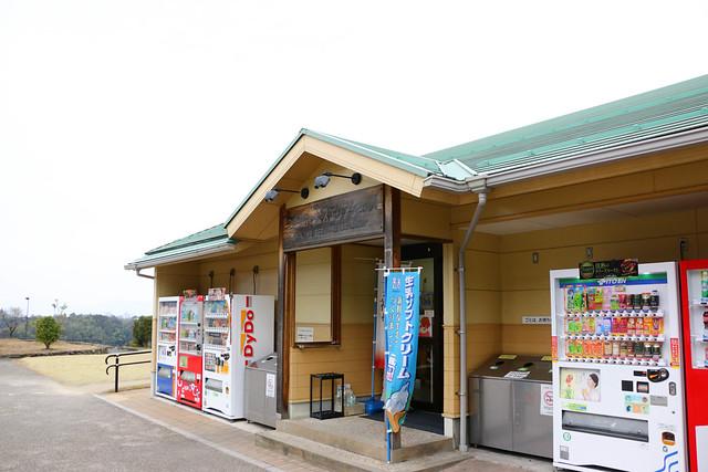 20150307-三瓶山-0147.jpg
