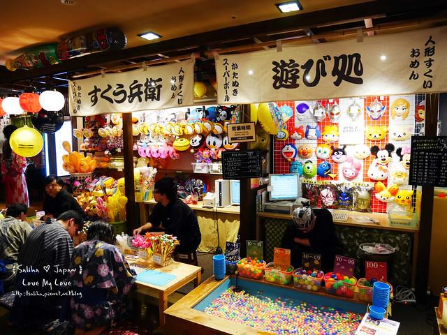 大江戶溫泉物語餐廳美食街吃飯 (16)