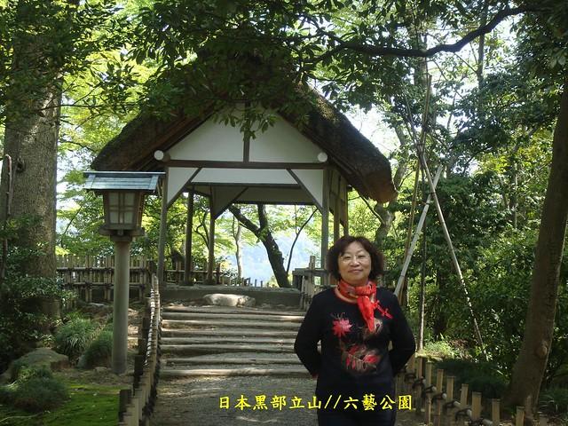 日本黑部立山01 (377), Sony DSC-T77