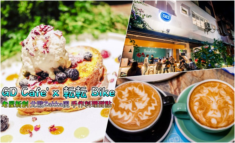 GO CAFE-5
