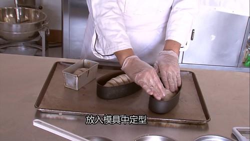 雲林樂米工坊教你做米麵包-米麵包、米吐司製成圖解版-土司製作6