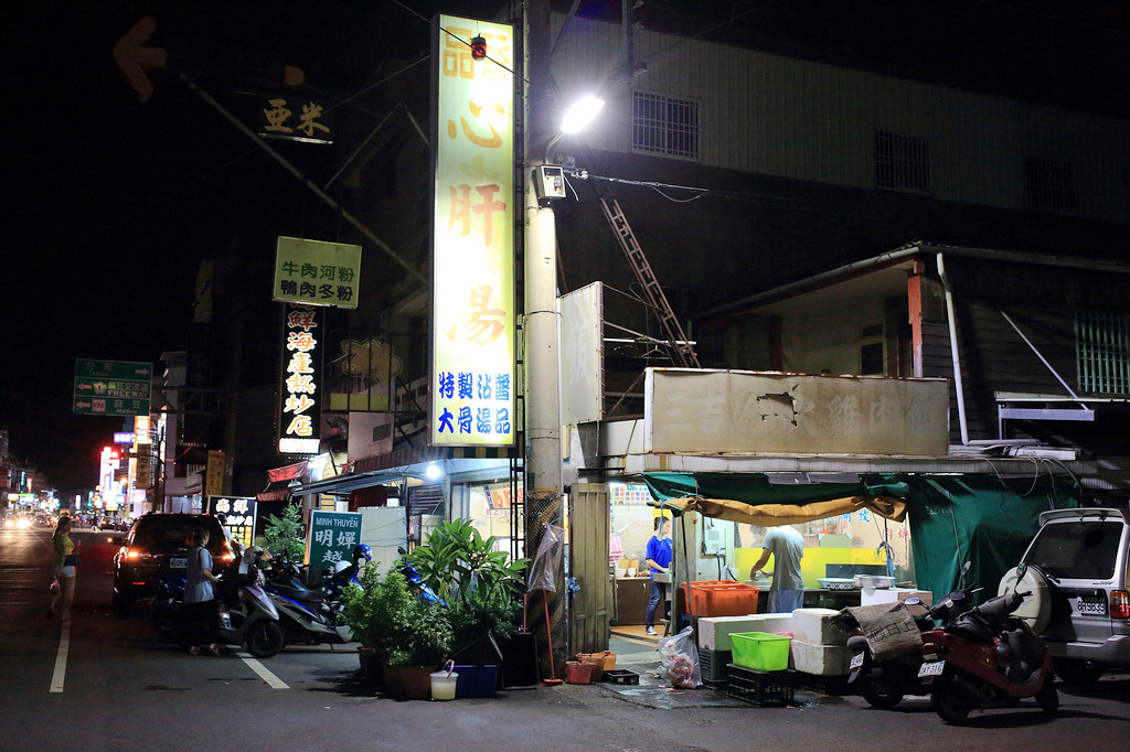 20150615-3佳里-品香心肝湯 (1)