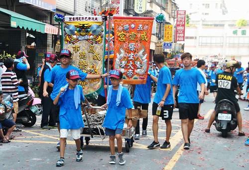 140 Procesion en honor a la diosa Matsu en Kaohsiung (80)