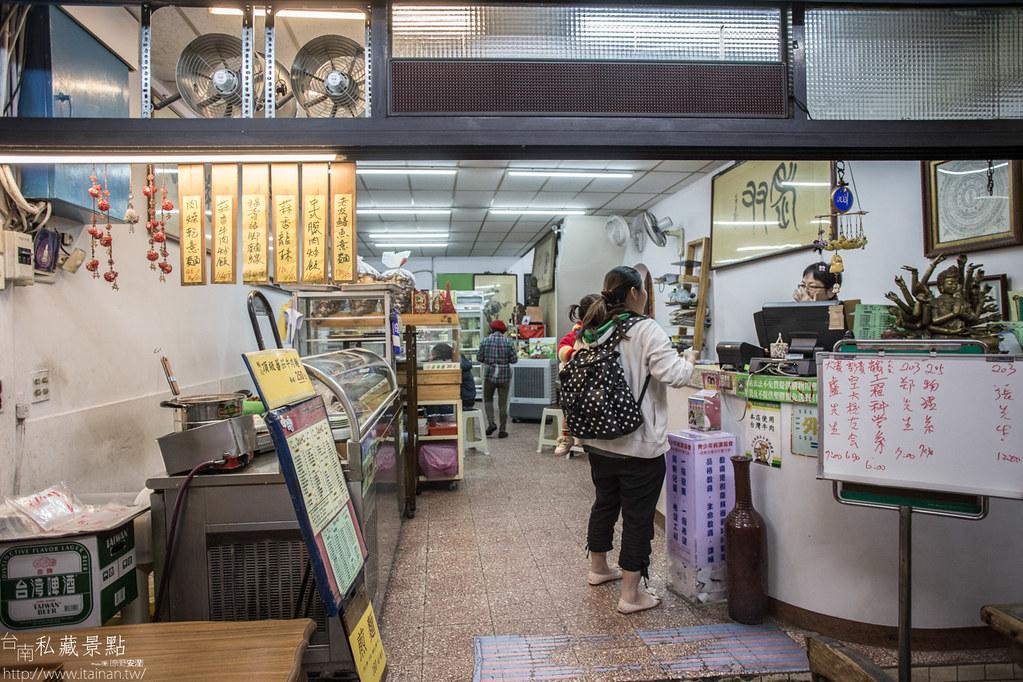 台南私藏景點-老友小吃 (3)