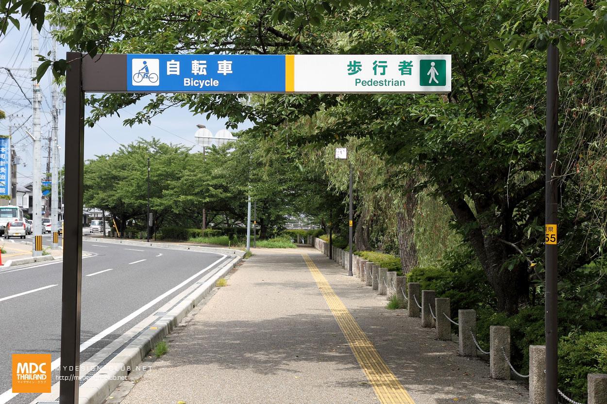MDC-Japan2015-522