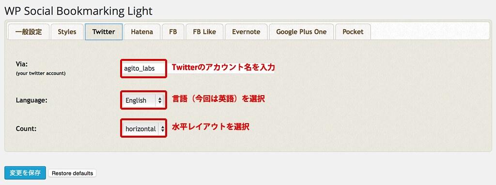for Twitter