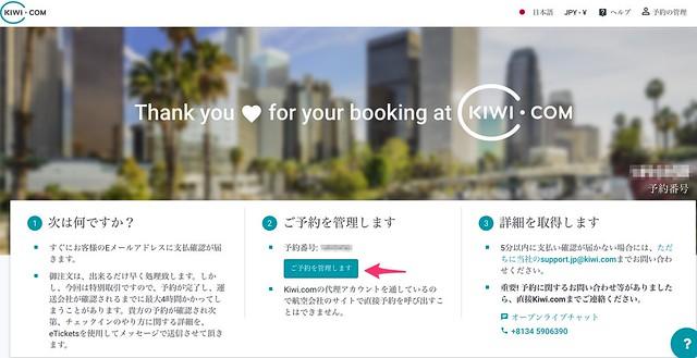 kiwi_com_01