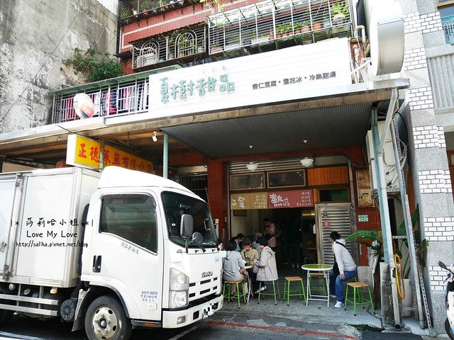 迪化街小吃美食推薦 (2)