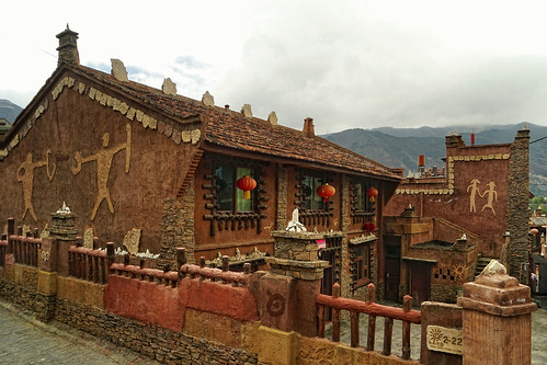 china sichuan 四川