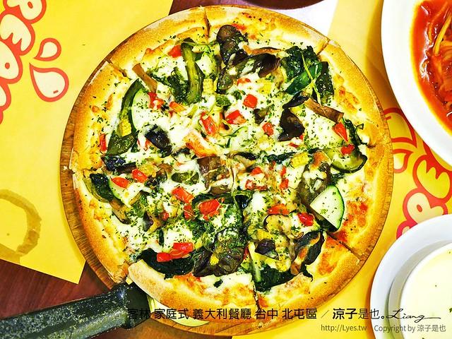 客林 家庭式 義大利餐廳 台中 北屯區 7