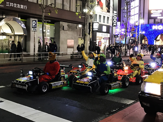 Mario Kart Procession!