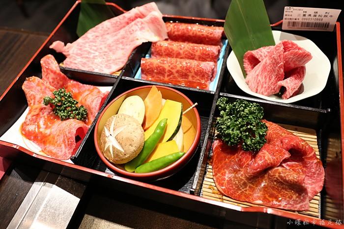 東京俺的燒肉