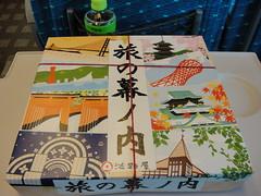 Tabi-no-Makunouchi bento
