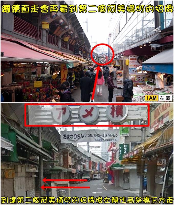 正-上野飯店路線-3