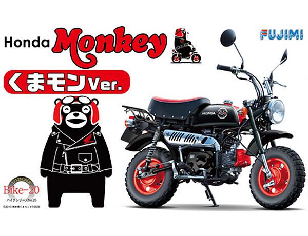 FUJIMI 模型 - 熊本熊 × HONDA MONKEY 摩托車 1/12 比例模型