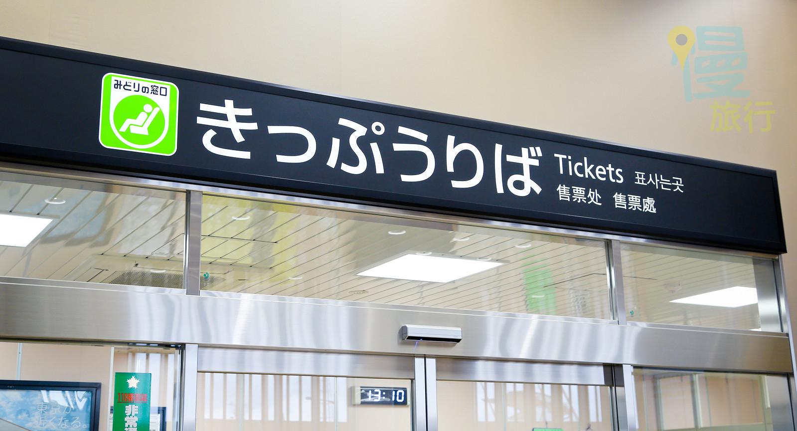 JR新高岡駅