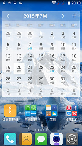 Screenshot_2015-07-20-20-10-34.jpg