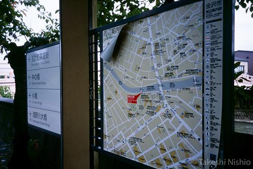 剥がれかけの地図 / peeling map