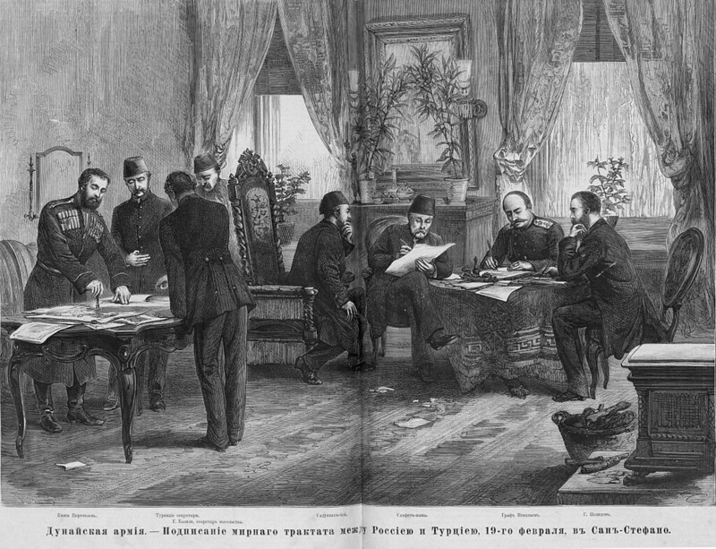 Signing of Treaty of San Stefano